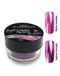 Пигмент Alexandra`s Bright Chrome Pigment #7