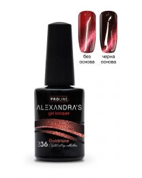 Гел лак ALEXANDRA`S Crystal cat eye collection Goldstone #236